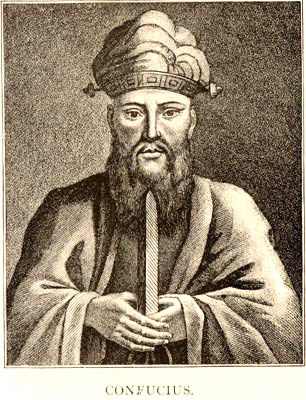 كونفوشيوس