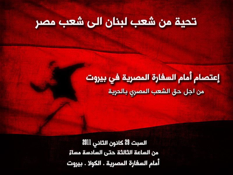 www.trella.org