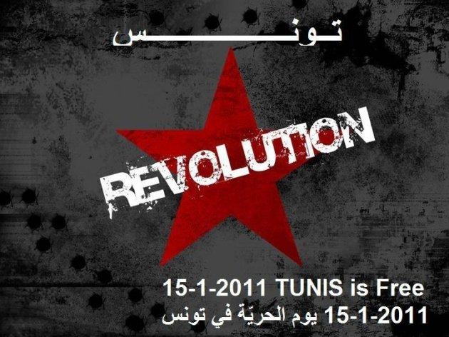 الثورة التونسيّة